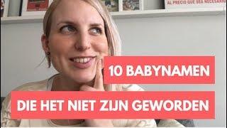 10 BABYNAMEN die het nèt niet zijn geworden 💙💖(voor jongens en meisjes)