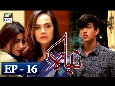 Nibah - Episode 16 - 19th April 2018 - ARY Digital Drama