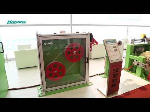 2016 Shanghai wire and cable exhibition(Handing machine)