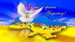 Молитва за Україну.