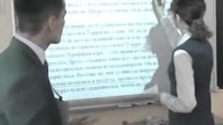 Урок физики, Иванов_С.А., 2011