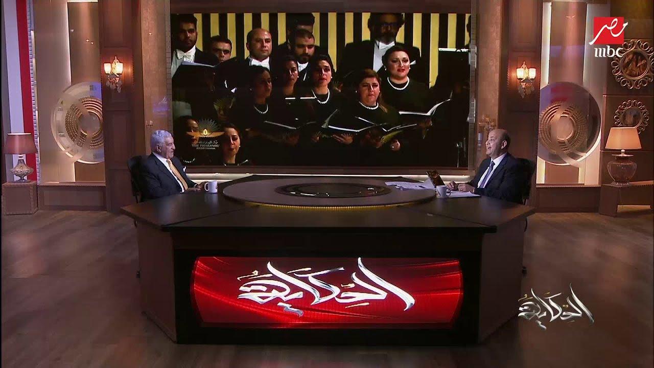 الفنان أحمد حلمي: فخور ببلدي واحتفالية نقل المومياوات الملكية أكدت أد إيه مصر عظيمة