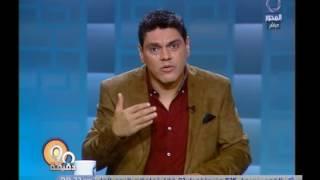 فيديو.. معتز عبدالفتاح: العلاقات المصرية التركية