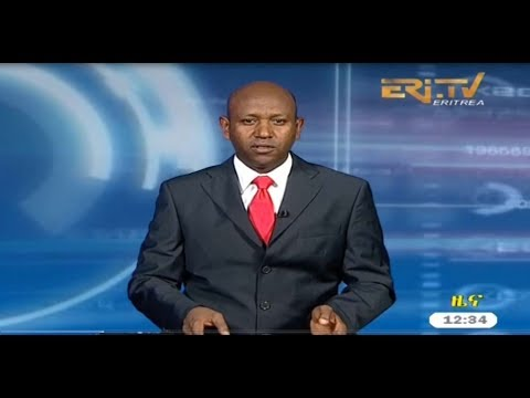 ERi-TV, #Eritrea - Tigrinya News for November 22, 2018
