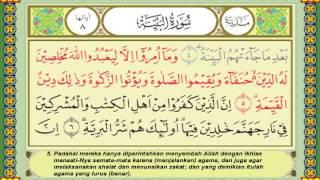 Karaoke Al Quran, Surah Al Bayyinah