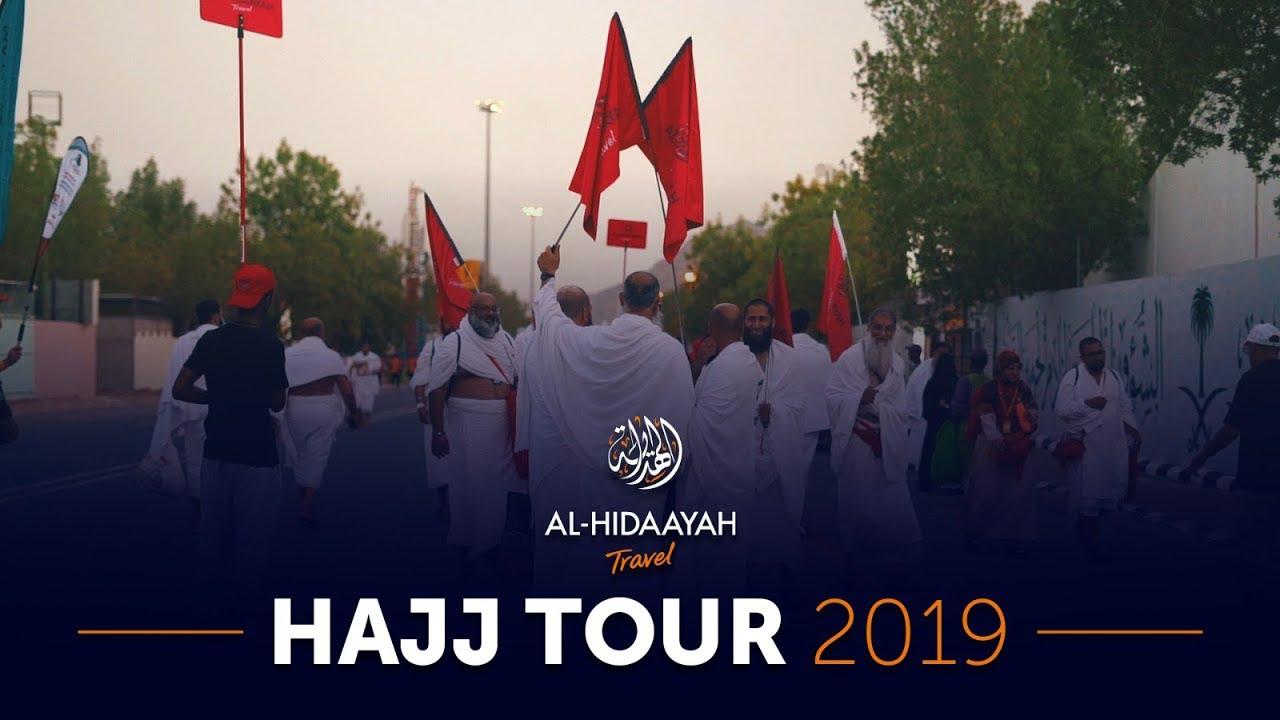 Hajj Tour 2019 | Al-Hidaayah Travel