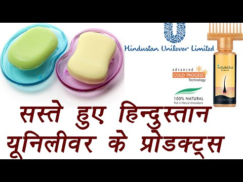 GST Impact: Hindustan Unilever cut prices post GST । वनइंडिया हिंदी