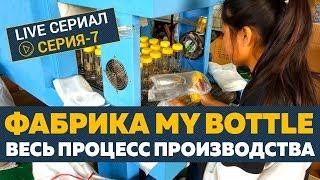 видео Спортивные бутылки для воды оптом под нанесение логотипа