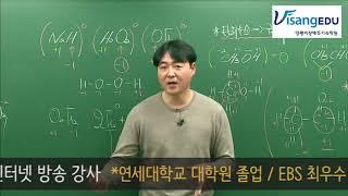 김철준선생님화학