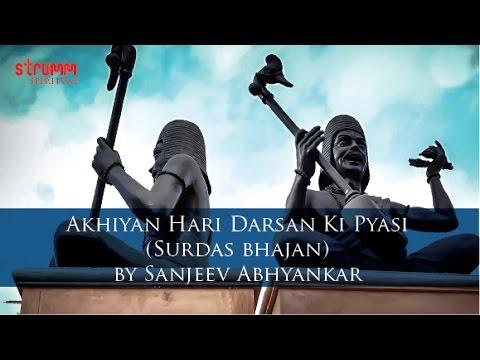 Akhiyan Hari Darsan Ki Pyasi(Surdas bhajan) by Sanjeev Abhyankar
