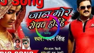 Raj Kamal Basti jaisa mix Jaan Mora Robot Hoihe Pawan Singh new song 2019 hard Kick Toing mix