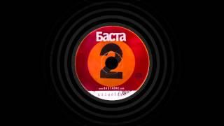 Баста - Смерти Нет (ft. Аля)