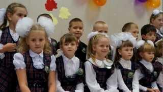 """Первый урок 1""""а"""" класса школы №73 города Лесной 2012 год"""