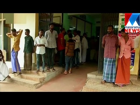 Malappuram medical college suffers doctors shortage | Manorama News