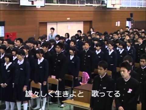 前橋五中校歌 - YouTube