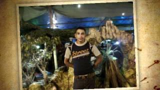 اشمون الرمان