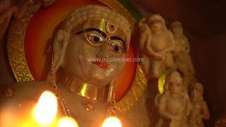 Nandiya Jain Tirth, Rajasthan - Religious Documentary