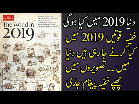 Explanation of The Economist Front Cover Magazine 2019