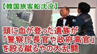 福寿草 第91話