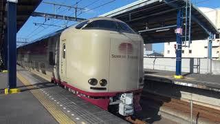285系サンライズ瀬戸 琴平延長返却回送 坂出駅発車