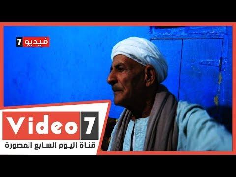 والد الإخوانى الهارب سامى كمال الدين: خاين لوطنه وماشي ورا مراته