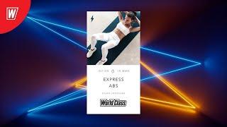 EXPRESS ABS с Ольгой Соколовой 4 июня 2020 Онлайн тренировки World Class