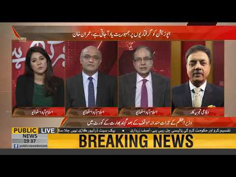Defense Analyst Aijaz Awan reaction on Asif Ali Zardari latest statement