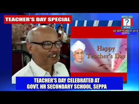 TEACHER'S DAY SPECIAL