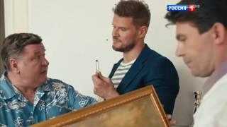Саша добрый, Саша злой (2017) анонс сериала
