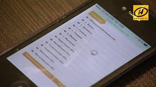Как заказать электронную (дебетовую) карточку через интернет! Беларусь !