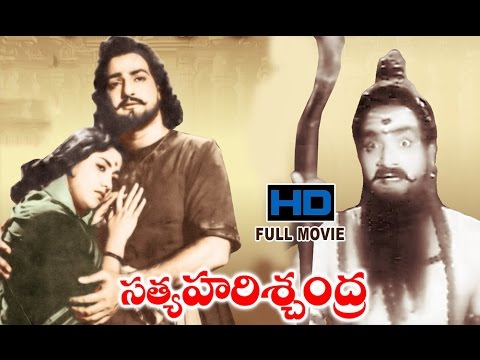Sathya Harishchandra | 1967 Telugu HD Full Movie | N. T. Rama Rao | S.Varalakshmi | ETV Cinema