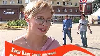 Я люблю Воронеж 1