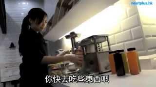 Bless Cold Pressed Juice @壹週刊-專訪 冷壓果汁 Next Media Interview thumbnail