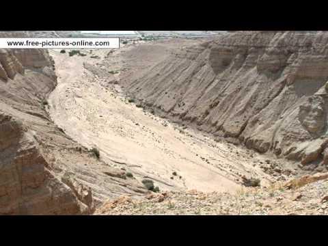 מערות קומראן ונחל קומראן במדבר יהודה וים המלח