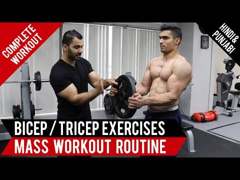 Bicep / Tricep GYM EXERCISES For MASS IN Hindi  - Tricep GYM EXERCISES  - EXERCISES For MASS