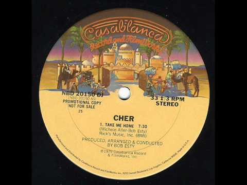 Cher - Take me Home [Paradise Garage Classic] [Disco Down]