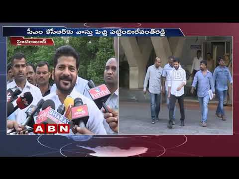 MP Revanth Reddy Comments On CM KCR Over Demolishing Secretariat Building | ABN Telugu