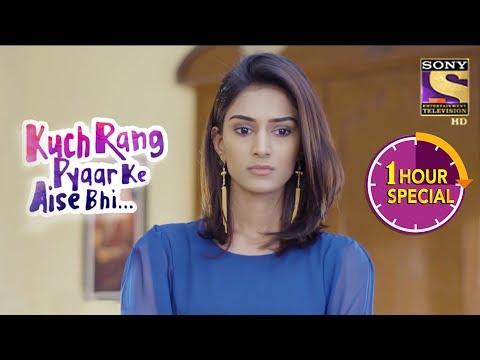 Rewind | Kuch Rang Pyaar Ke Aise Bhi | Part 9