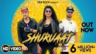 Shuruaat -The Beginning | Md Kd Miss Dora | Latest Haryanvi Songs Haryanavi | New Haryanvi Songs