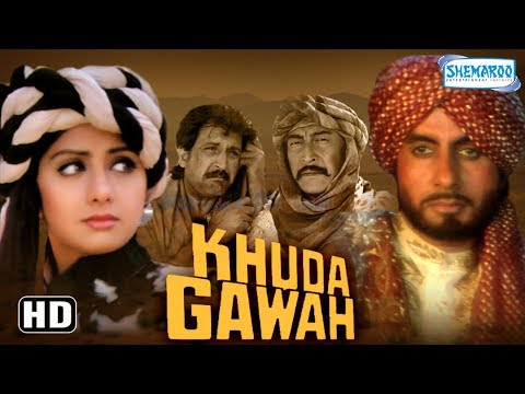Khuda Gawah (HD) -  Hindi Full Movie in 15 mins - Amitabh Bachchan - Sridevi - Nagarjuna - Danny