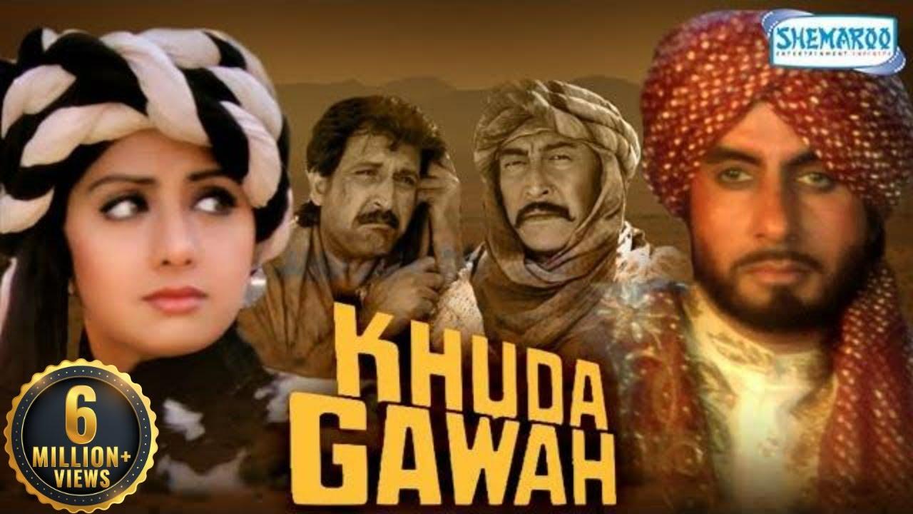Download Khuda Gawah (HD) -  Hindi Full Movie in 15 mins - Amitabh Bachchan - Sridevi - Nagarjuna - Danny