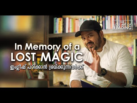 In Memory Of A Lost Magic | The Lost Art Of Reading | Mentalist Aathi
