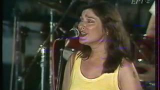 1985 ΗΡΑΚΛΕΙΟ ΚΡΗΤΗΣ Νο5 - ΛΟΥΚΙΑΝΟΣ & ΑΦΡΟΔΙΤΗ