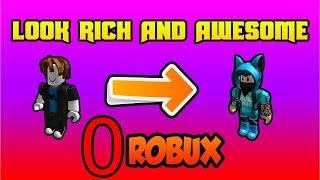 როგორ დავიყენოთ უფრო კარგი სკინი Robloxshi
