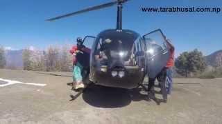 Tamghas Yatra । घुमौ तमघास हेलीकप्टरमा