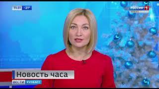 Директор турфирмы в Кемерове  обманула клиентов на 6 миллионов рублей