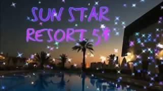 Видео SUN STAR RESORT 5*