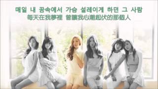 [繁中韓字] Apink- Love Like a Fairytale (동화 같은 사랑/童話般的愛情)