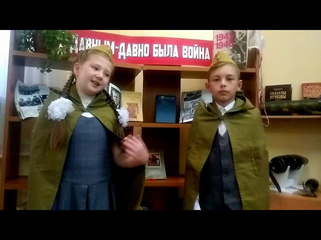 Изображение предпросмотра прочтения – «3в класс МБОУ СОШ №12» читают произведение «Рассказ танкиста» А.Т.Твардовского