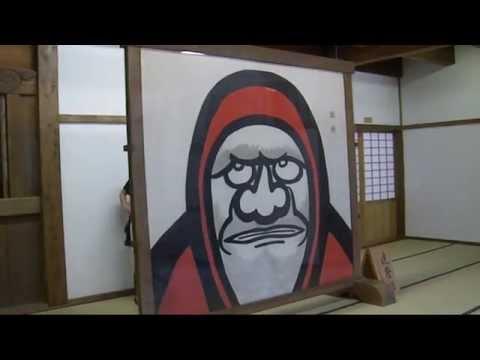 World Cultural Heritage Tenryu-ji 世界文化遺産 京都 天龍寺